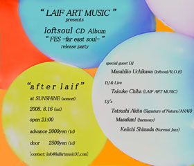 after laif flyer - front